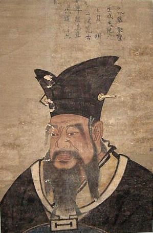 Confucius Essay